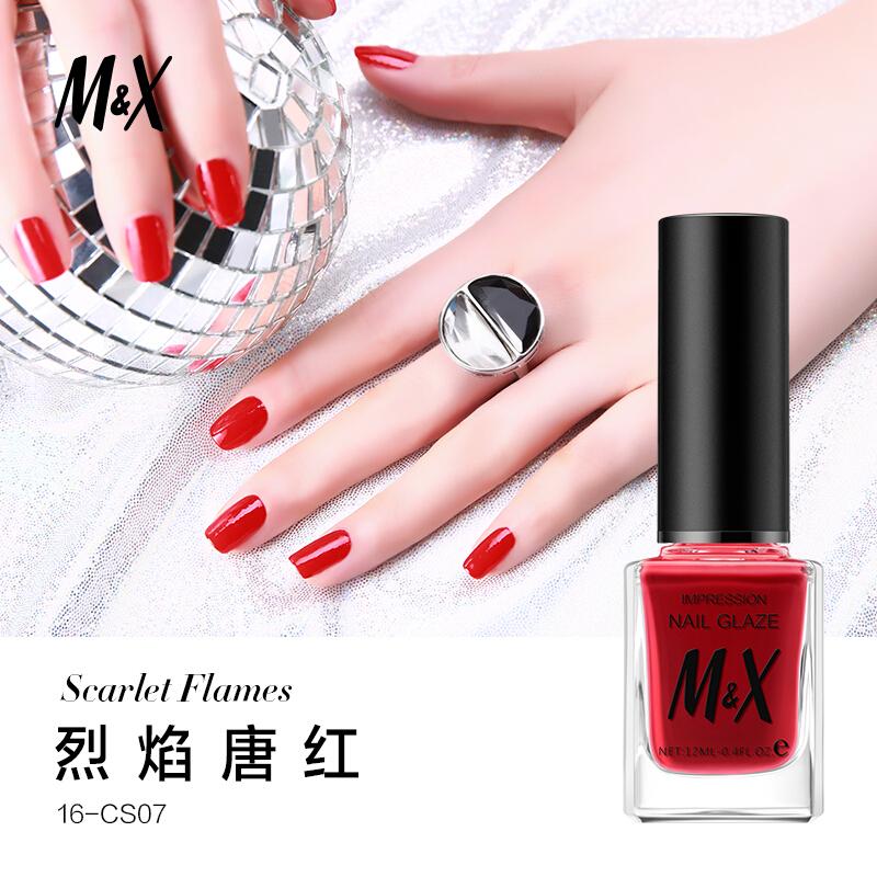 M&X指甲油(烈焰唐紅+黑墨雅韻)共2支