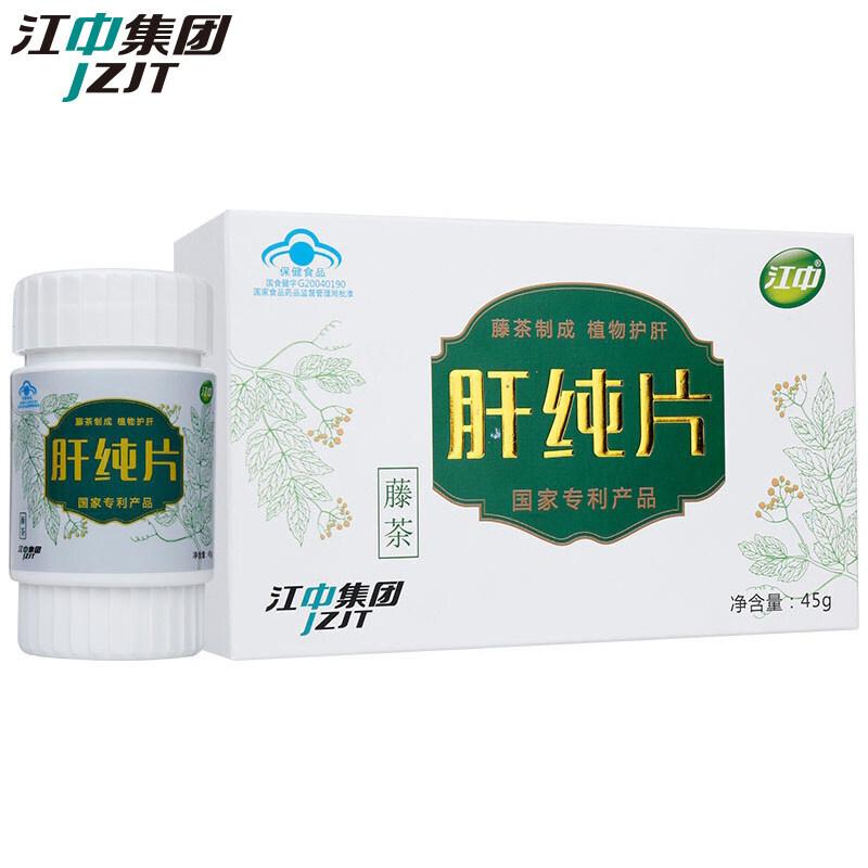 【國家專利】江中牌肝純片45g/瓶解酒護肝保肝