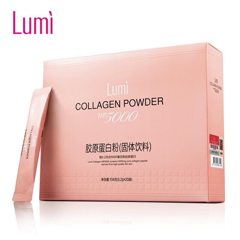 lumi胶原蛋白微粒粉(固体饮料5.2g*20包)