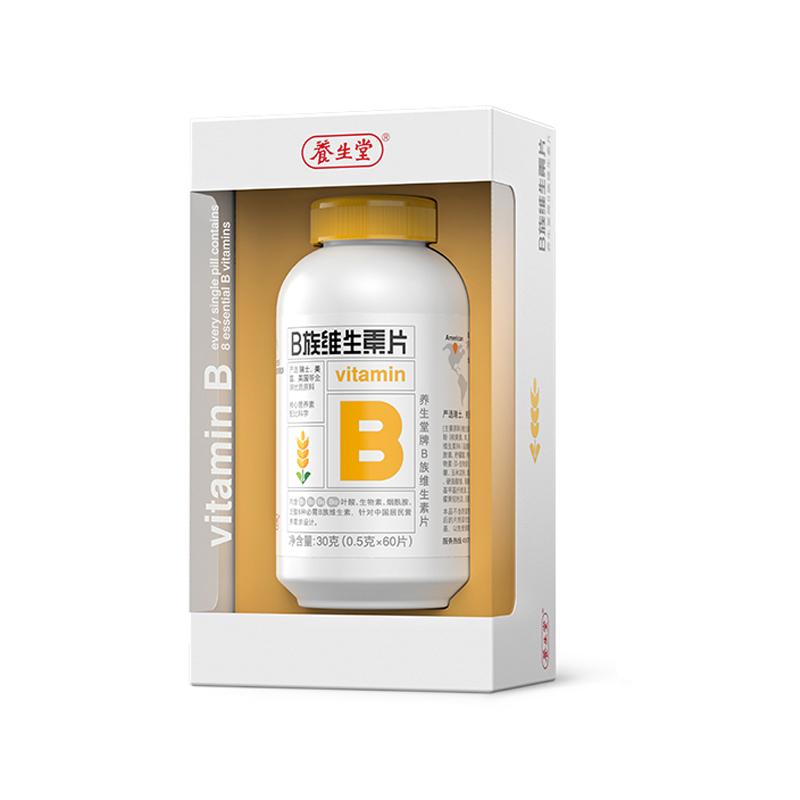 養生堂B族維生素片(60粒)