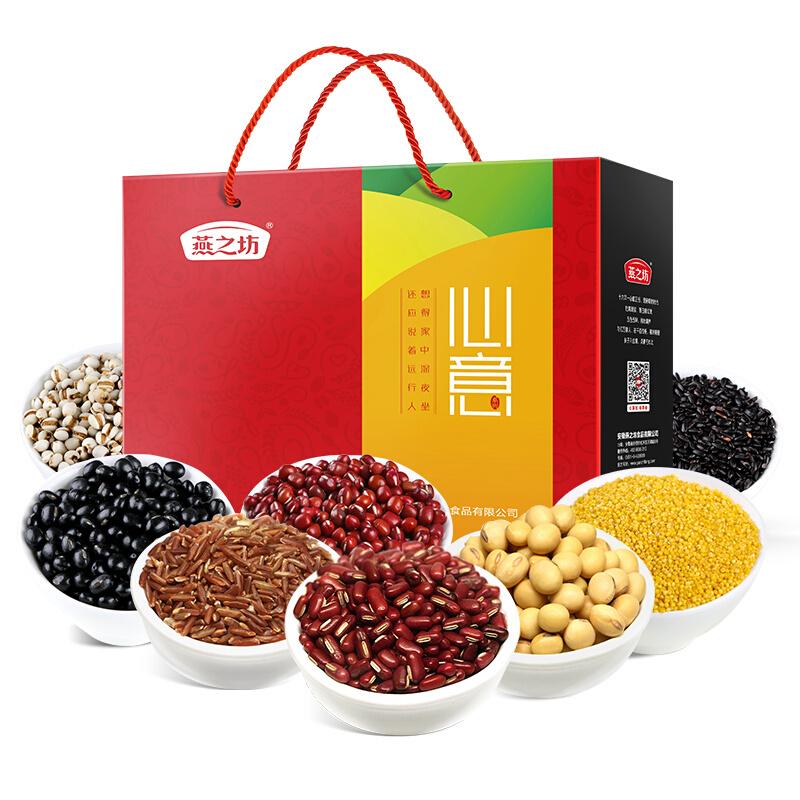 燕之坊心意禮盒 過年過節送禮長輩送父母五谷粗雜糧健康禮盒4205g