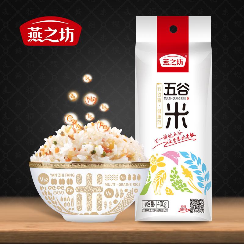 燕之坊免浸泡同煮同熟五谷米  五谷雜糧組合米飯粗糧好豆子 400g* 5袋