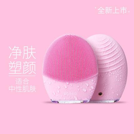 FOREO LUNA3 净透舒缓洁面仪 标准三代 粉红色