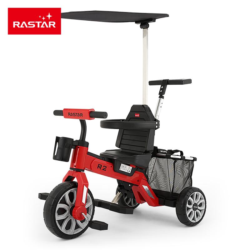 RASTAR/星輝 兒童折疊三輪車手推腳踏車1-3歲寶寶自行車童車RAT3001 顏色隨機