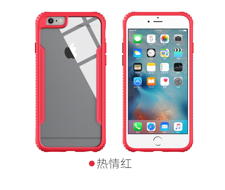 苹果iphone6/6s手机壳 女款玻璃镜面个性潮全包边硅胶防摔六韩国贝壳纹外壳?;ぬ状匆獬迸?红色一体