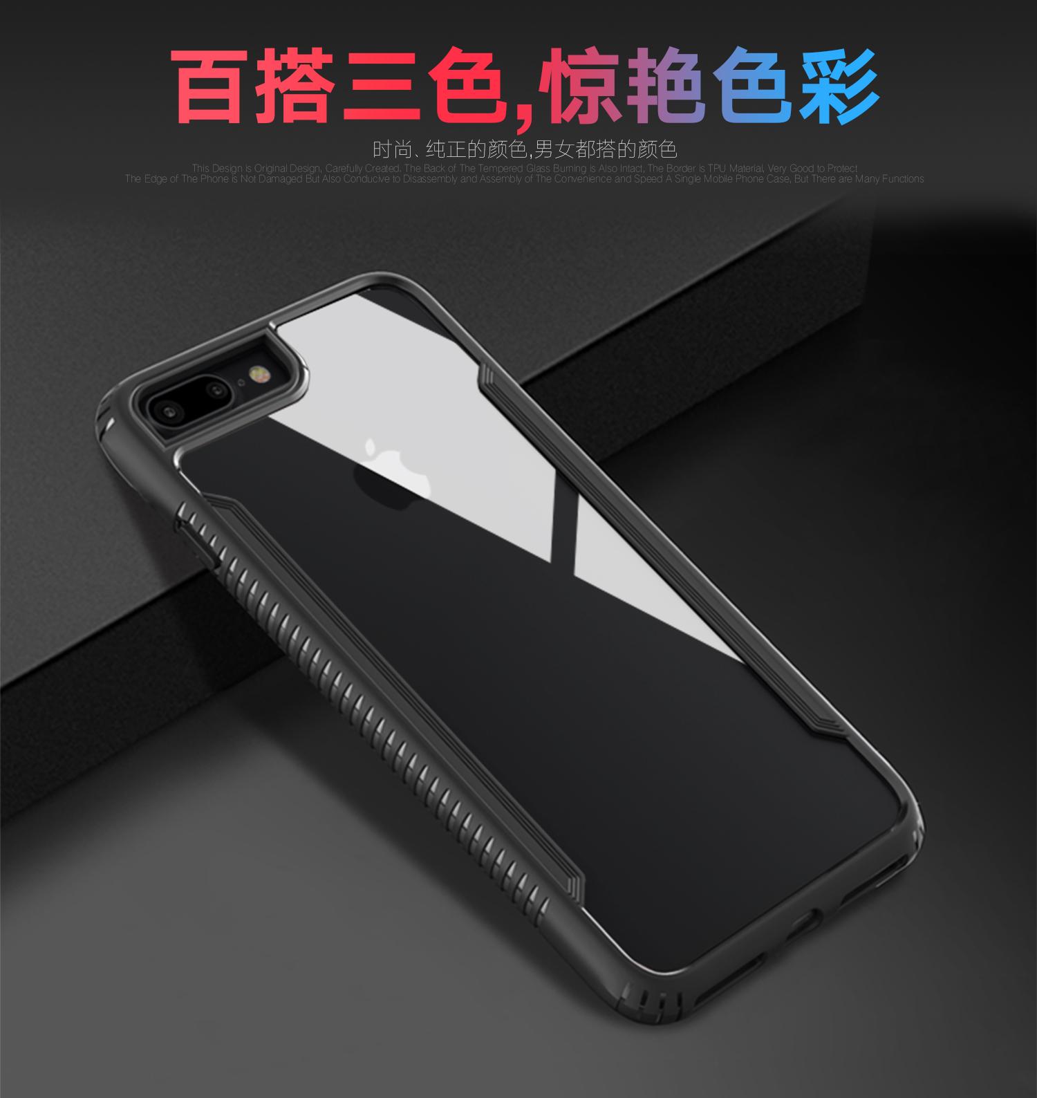 苹果iphone7plus/8plus手机壳 女款玻璃镜面个性潮全包边硅胶防摔六韩国贝壳纹外壳?;ぬ状匆獬迸?黑色一体