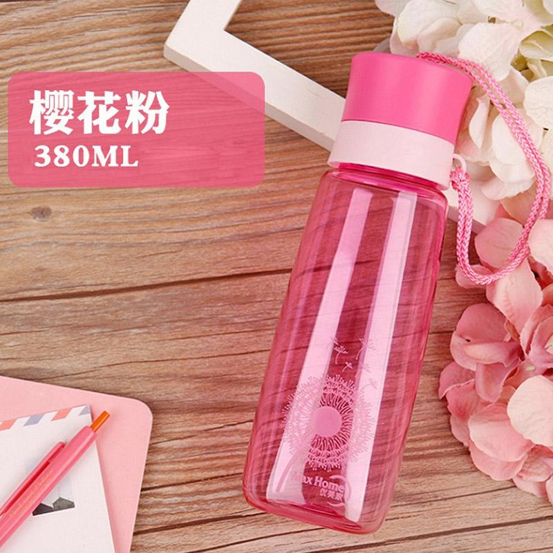 優美家maxhome貝特水杯380ml太空杯隨手杯學生茶杯時尚塑料杯毫升 HC-5214粉紅色