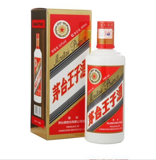 茅台 王子酒 53度 白酒 500ml 单瓶装 口感酱香型(新老包装随机发货)
