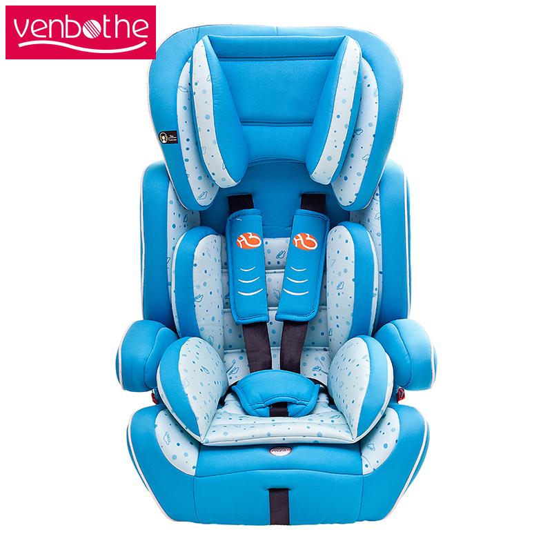 文博仕兒童安全座椅9個月-12歲寶寶汽車兒童座椅可選配isofix藍色