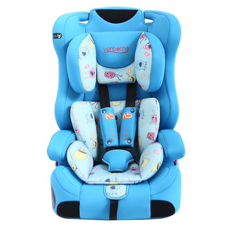 文博仕儿童安全座椅汽车用 9个月-12岁 婴儿宝宝车载安全座椅 天蓝色