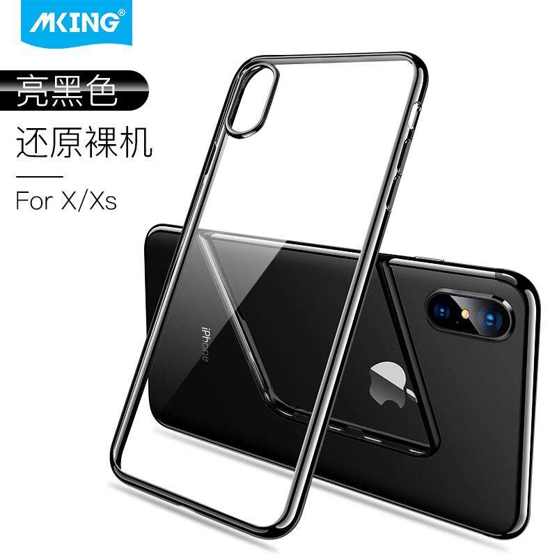 MKING Tank系列 iPhone XS Max 6.5寸 電鍍TPU手機殼 -贈膜
