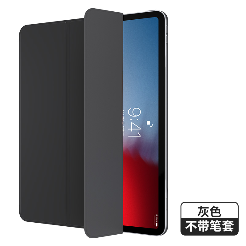 rock iPad pro 2018 (12.9-inch)  维纳系列皮套 灰色(普)