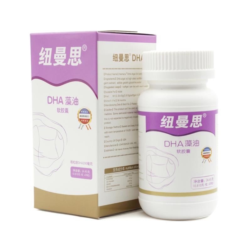 紐曼思藻油DHA軟膠囊成人30粒(原裝進口)
