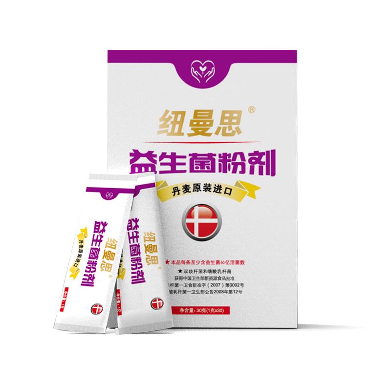 纽曼思益生菌粉剂成人30条(进口)