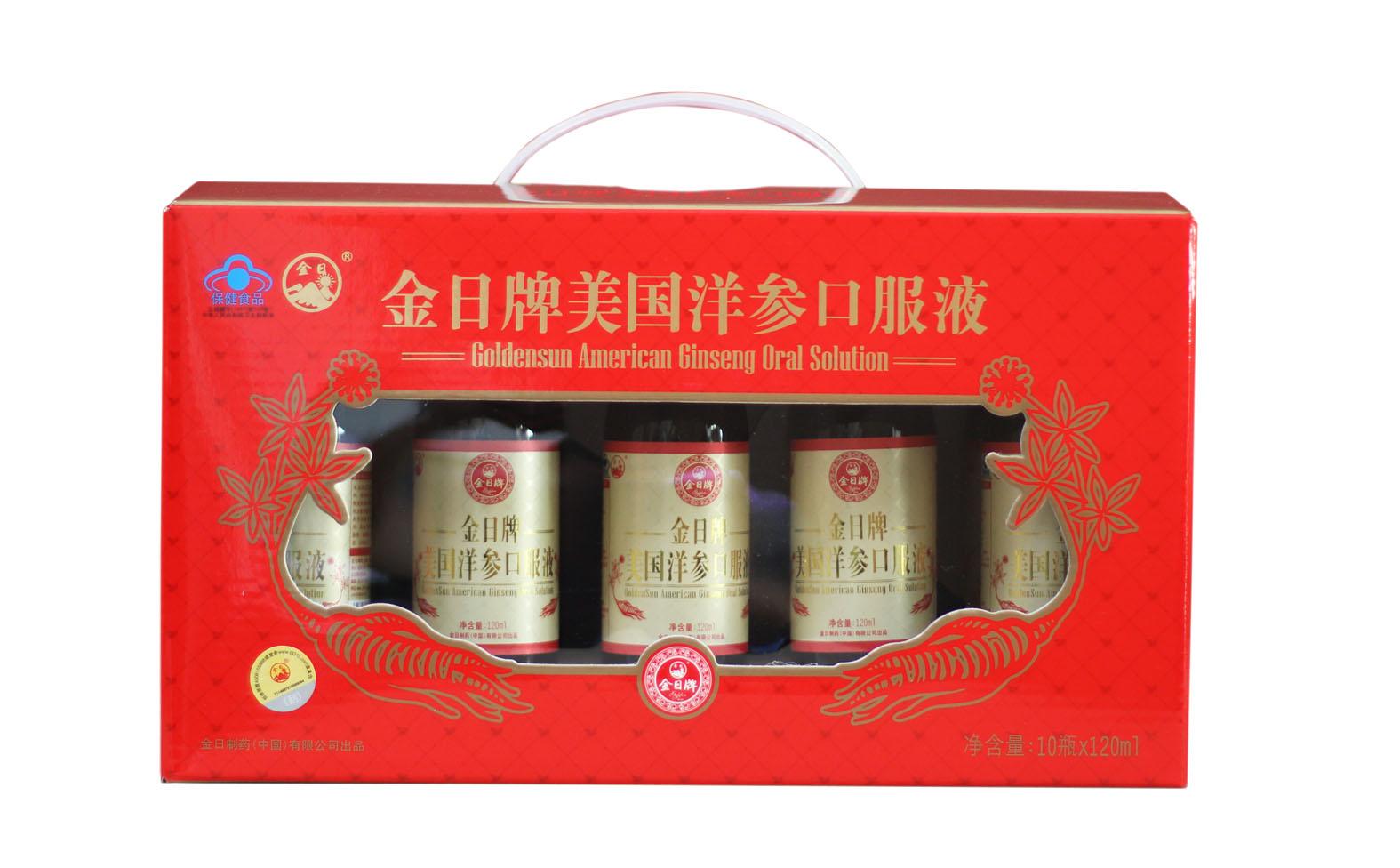金日牌美国洋参口服液(120ml)×10瓶