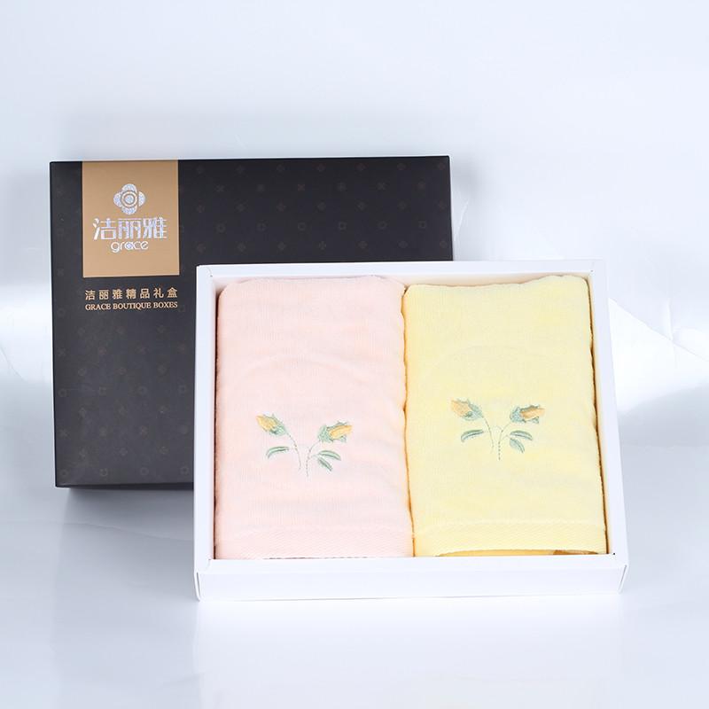 潔麗雅純棉強吸水舒適繡花面巾2條禮盒裝毛巾6223A+LHHS