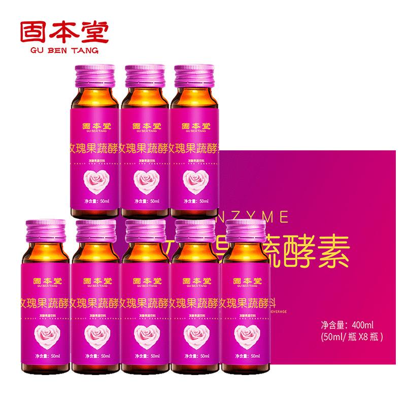 固本堂玫瑰果蔬酵素400ml