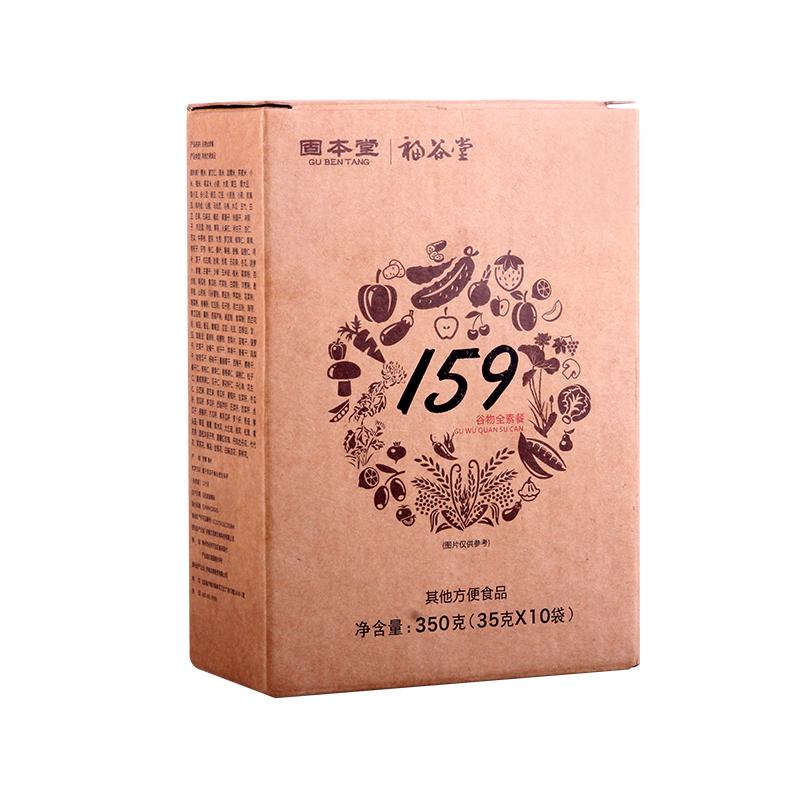 固本堂159代餐粉