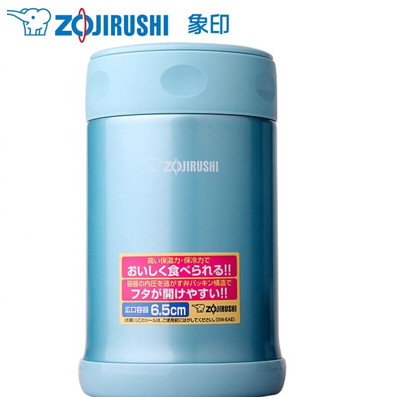 【象印(ZOJIRUSHI)】象印保温保冷杯500ml不锈钢真空闷烧壶便当饭盒 浅蓝色 SW-EAE50-AB