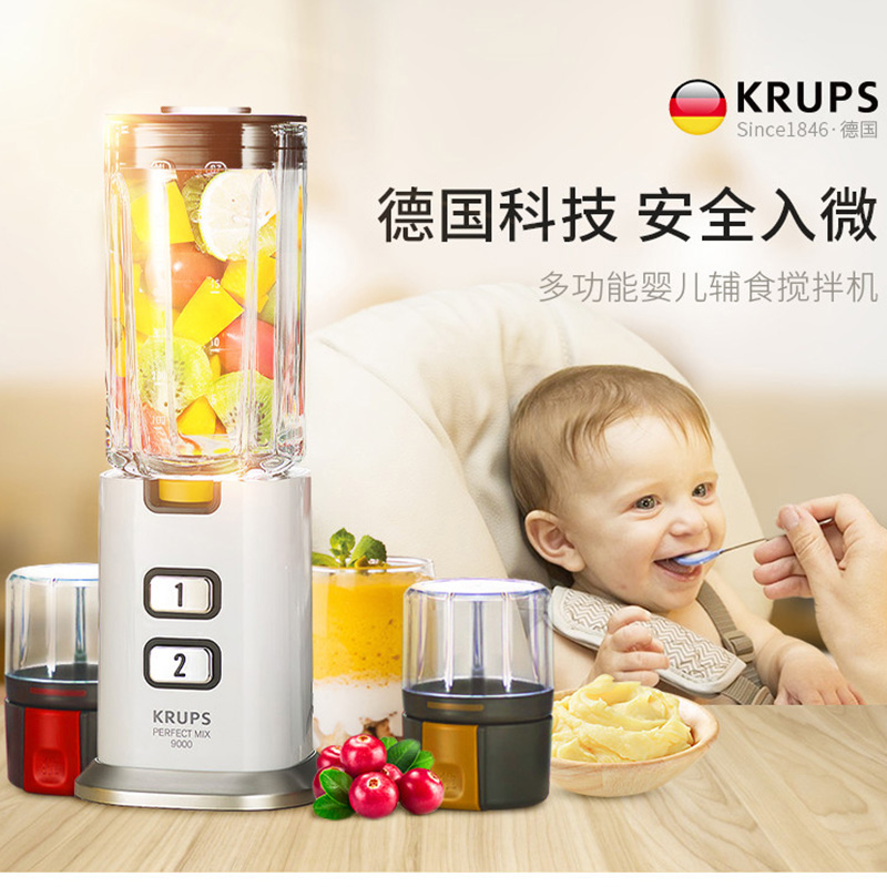 krups KB30380 榨汁料理機多功能家用小型嬰兒輔食攪拌機研磨絞肉