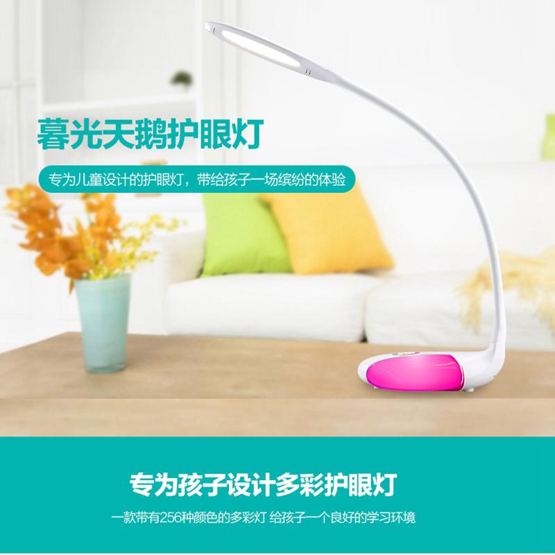 Brillante/贝立安 海尔旗下暮光天鹅护眼灯BJH-TD01台灯桌面护眼LED小台灯触控显色
