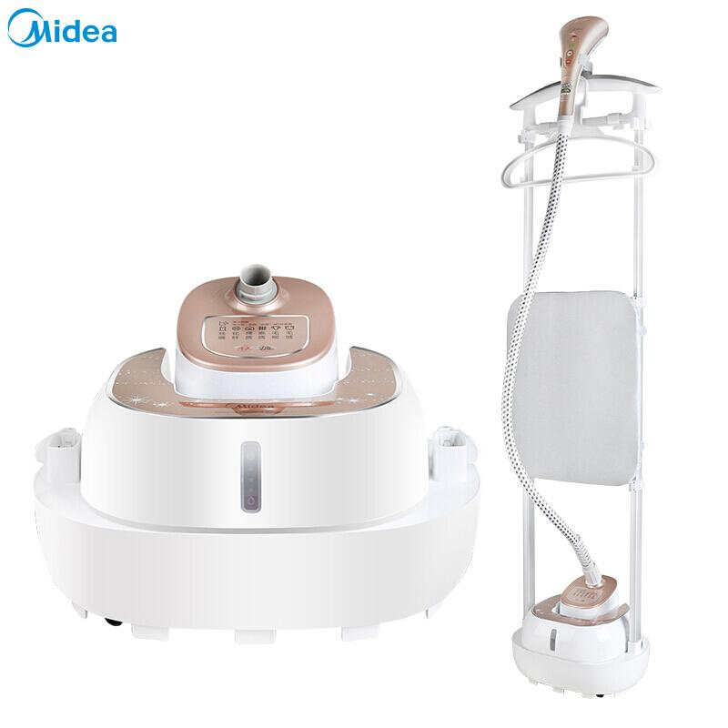 Midea/美的 挂烫机双杆蒸汽家用熨斗烫熨烫机挂式平烫挂烫机YG-ZD1
