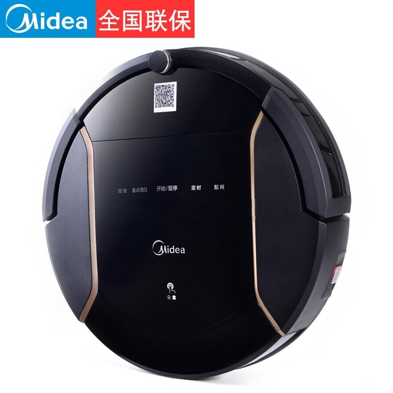Midea/美的 掃地機器人家用拖擦地機全自動智能吸塵器無線地寶VR10F2-TB
