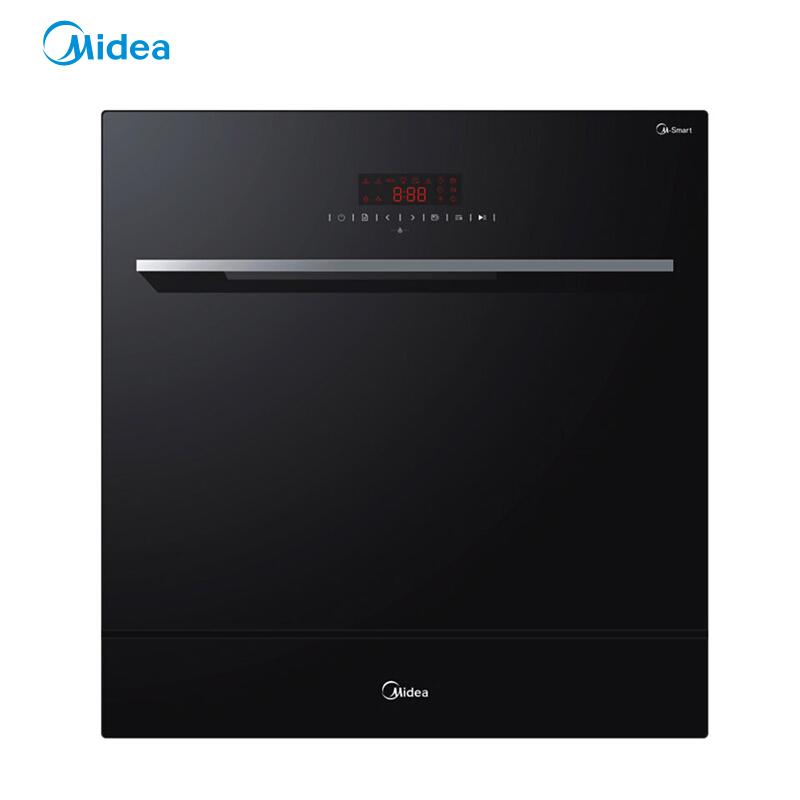 Midea/美的 洗碗機家用全自動嵌入式8套大容量刷碗機WQP8-3906-CN