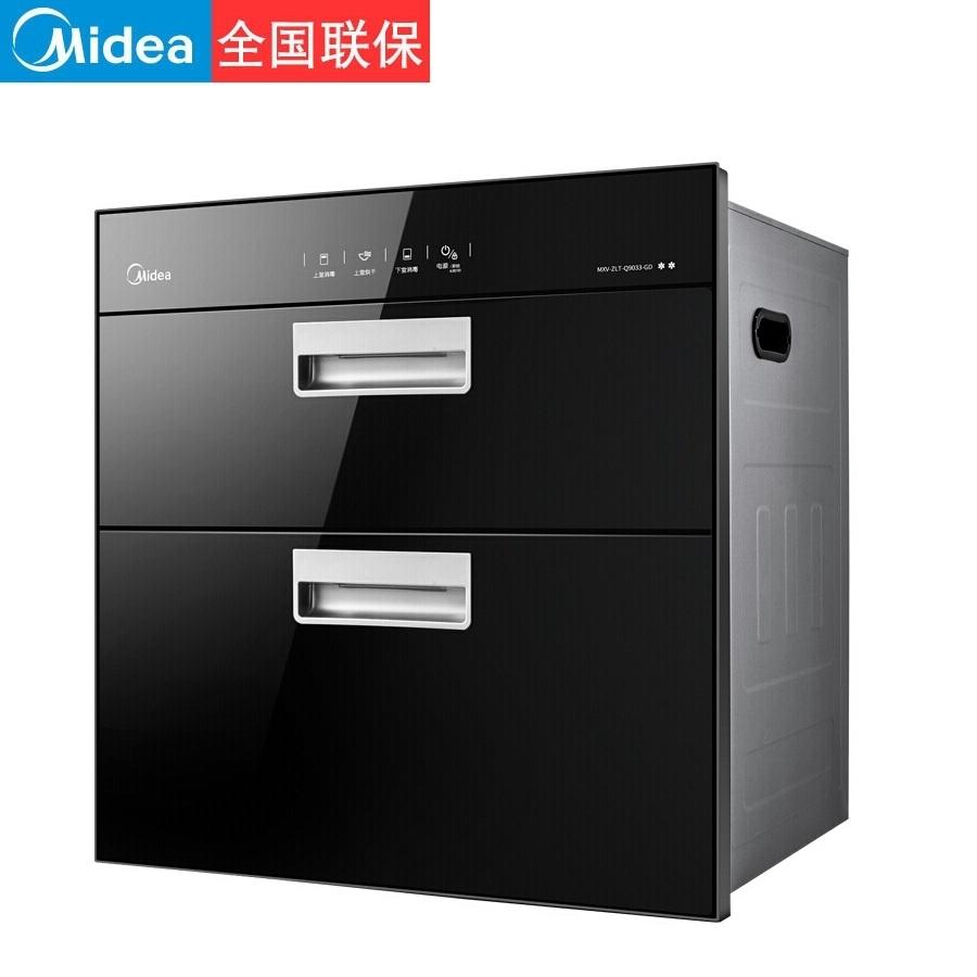Midea/美的  二星级高温独立双模嵌入式消毒柜消毒碗86L消毒柜MXV-ZLT-Q9033-GD
