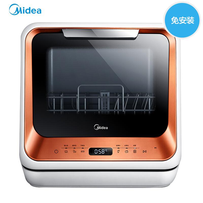 Midea/美的 M1范免安装洗碗机带烘干家用全自动台式迷你智能刷碗 琥珀橙色