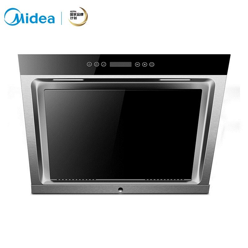 Midea/美的 家用侧吸式大功率抽油烟机CXW-200-TJ7533-GR自动清洗