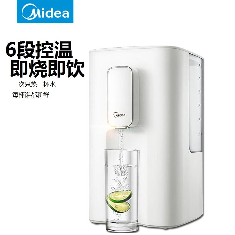 Midea/美的 MK-HE3001速熱迷你型電熱水壺電熱水瓶小型即熱臺式家用飲水機3L