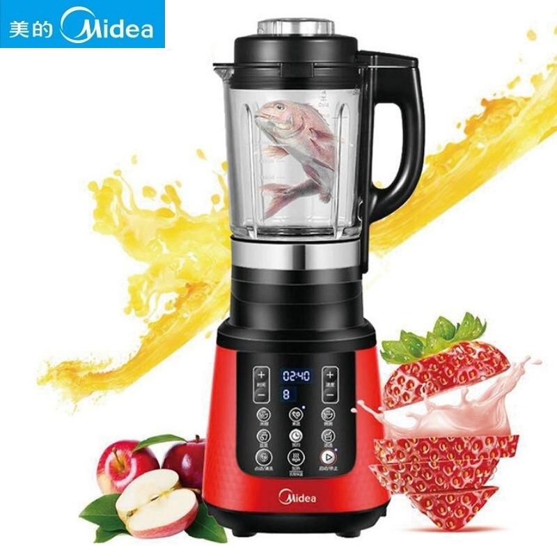 Midea/美的 家用多功能破壁機預約全自動加熱料理機嬰兒輔食機MJ-BL8008A紅色