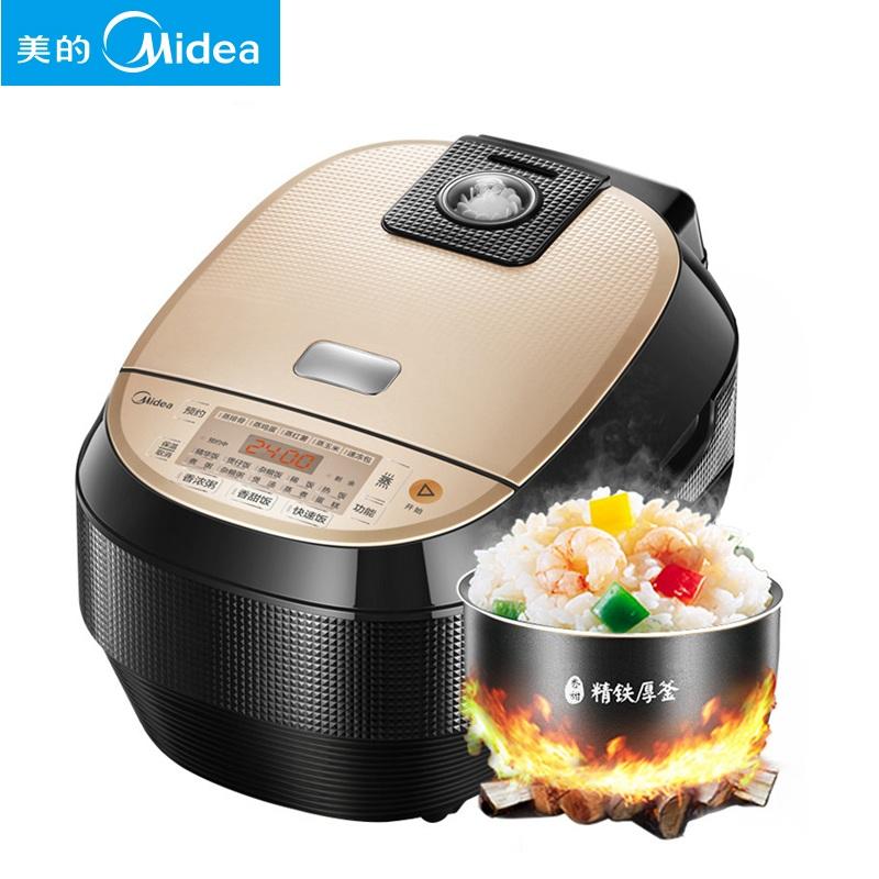 Midea/美的 家用多功能IH电磁加热电饭煲电饭锅煮饭锅MB-HS3072小容量3L