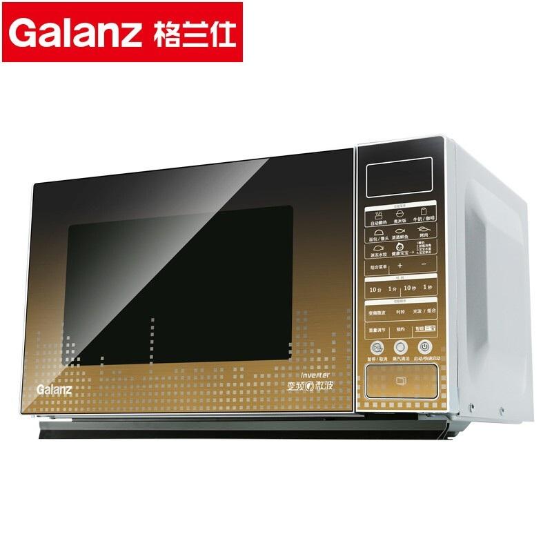 Galanz/格兰仕 微波炉光波炉烧烤箱一体机23L变频平板家用微波炉G90F23CN3PV-BM1(G1)