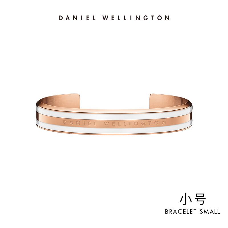丹尼爾惠靈頓(DanielWellington)手鐲Classic Bracelet系列玫瑰金色簡約百搭男女開口小號DW手鐲飾品159mm新品DW00400007