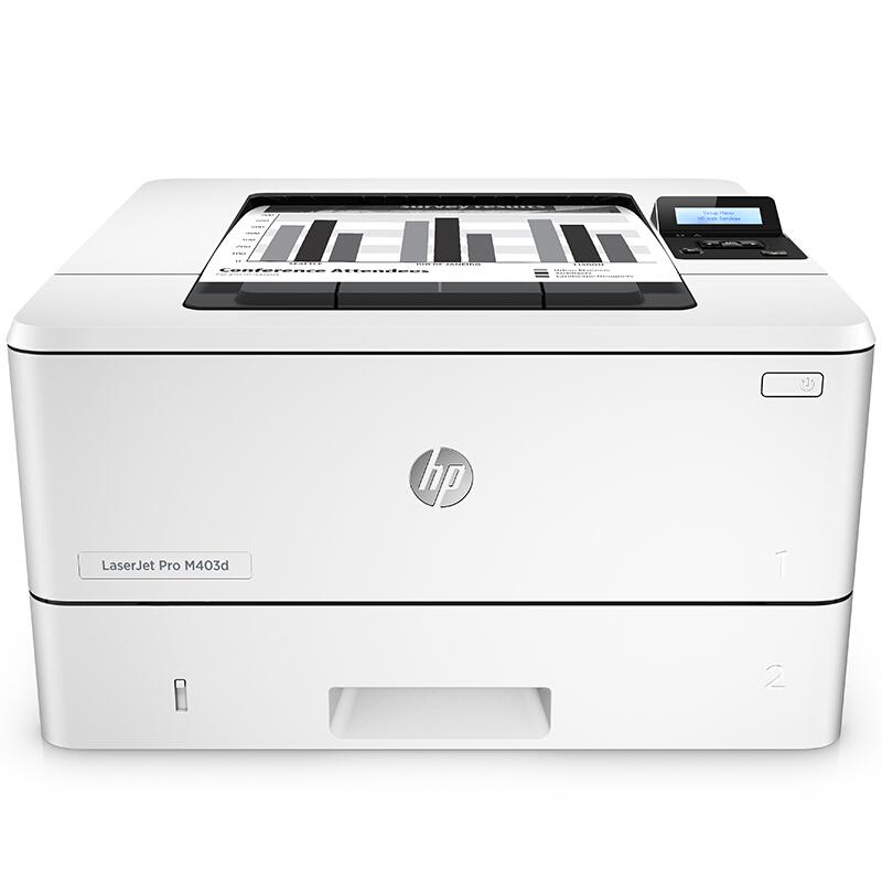HP 惠普 LaserJet Pro M403d 黑白激光打印机