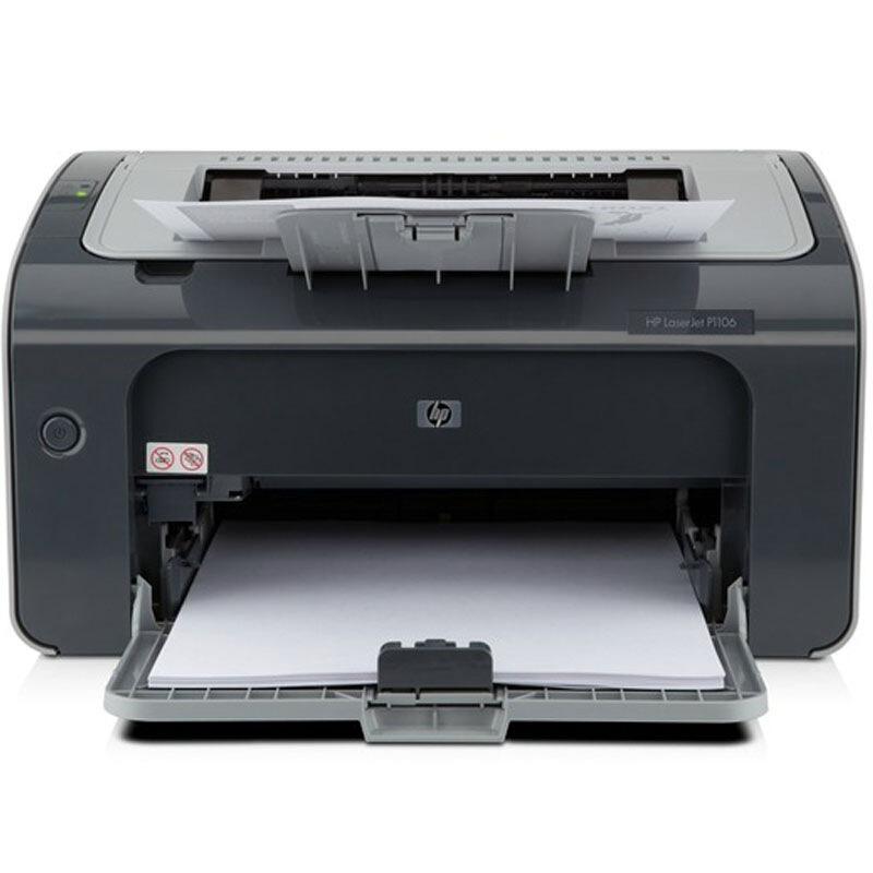 HP 惠普 LaserJet Pro P1106 黑白激光打印機 A4打印 小型商用打印