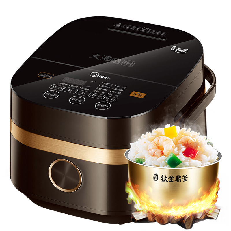 美的(Midea)电饭煲MB-FS4006