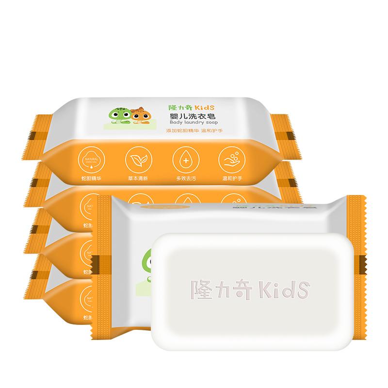 隆力奇Kids婴儿洗衣皂120g(6连包)