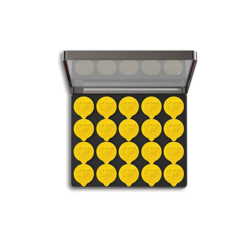 小罐茶20罐天窗-蜜香乌龙礼盒