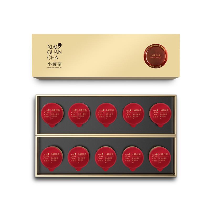 小罐茶10罐条装-小罐红茶礼盒