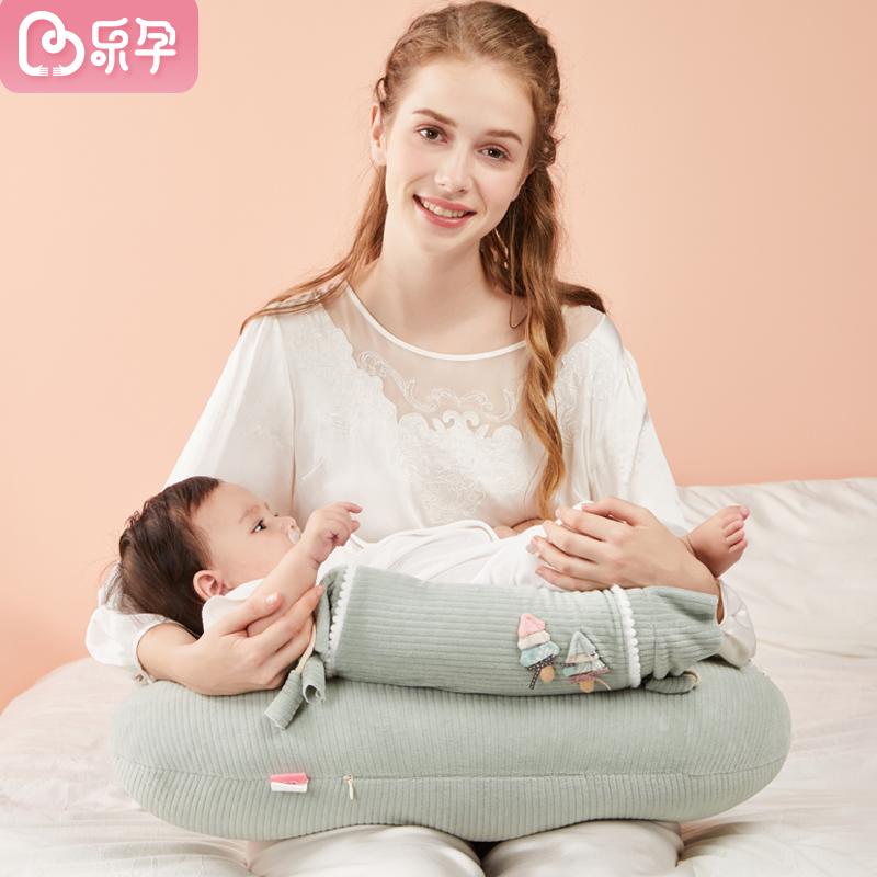 哺乳枕頭喂奶枕護腰抱娃坐月子橫抱嬰兒抱抱枕墊托防吐奶喂奶神器ly855綠柳如煙