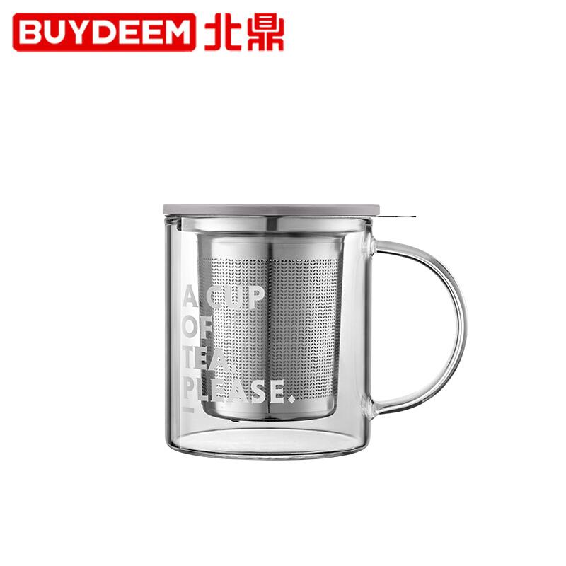 Buydeem/北鼎 办公室泡茶杯 茶水分离带滤网 高硼硅玻璃耐高温透明玻璃杯 350ML