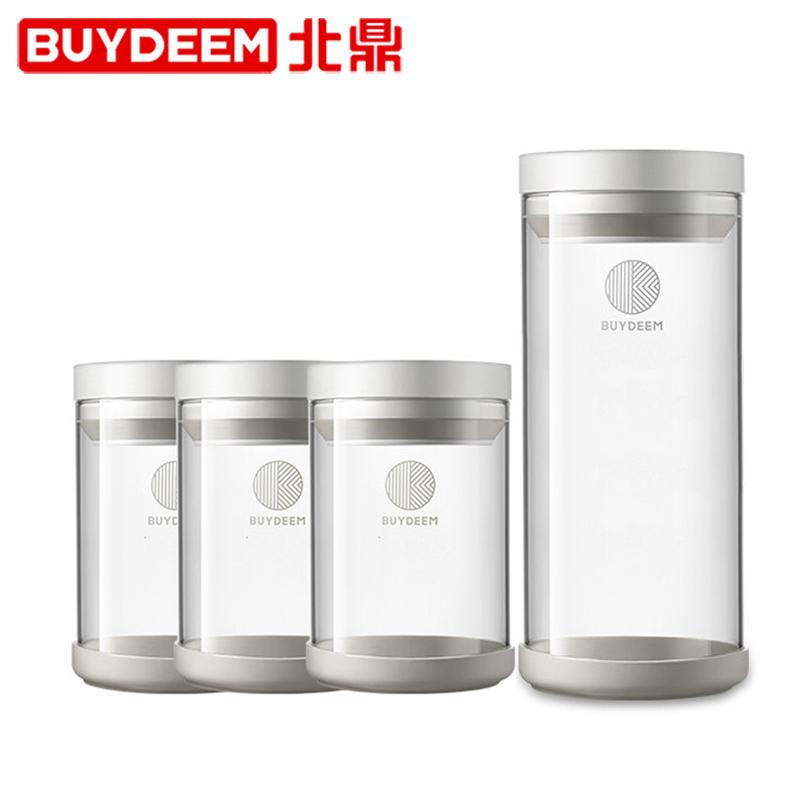 Buydeem/北鼎 定制高硼硅玻璃一键密封储物罐套装(按钮款) 1200ml*1+600ml*3