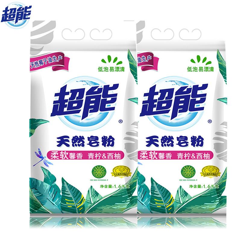 超能天然皂粉(柔软馨香)1.6kg*2  青柠西柚