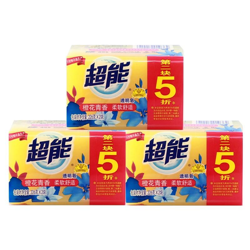 超能促销装棕榈洗衣皂226g*2*3