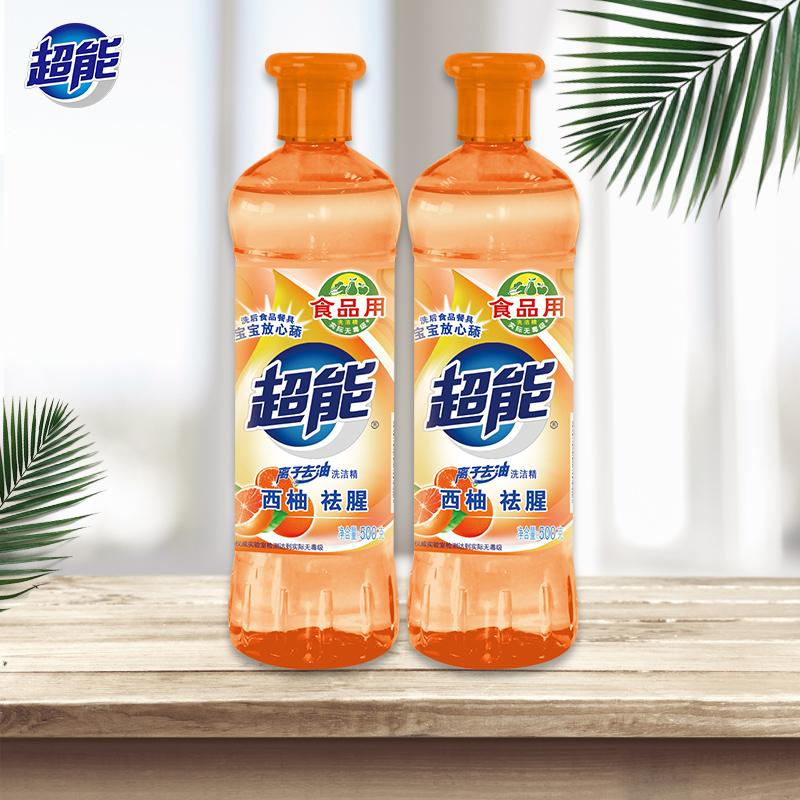 超能离子洗洁精西柚祛腥500g*2
