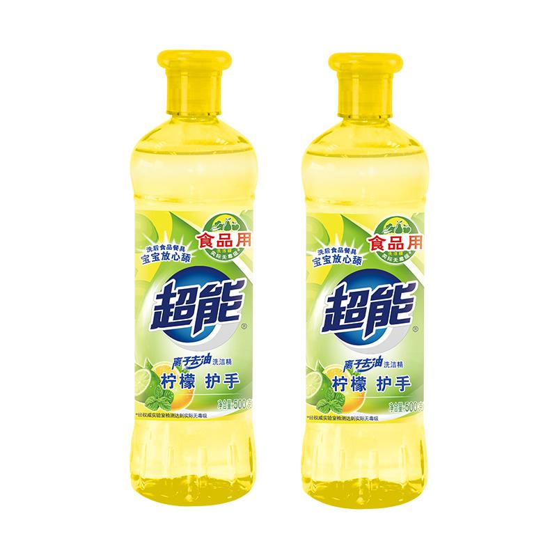 超能离子洗洁精柠檬护手500g*2