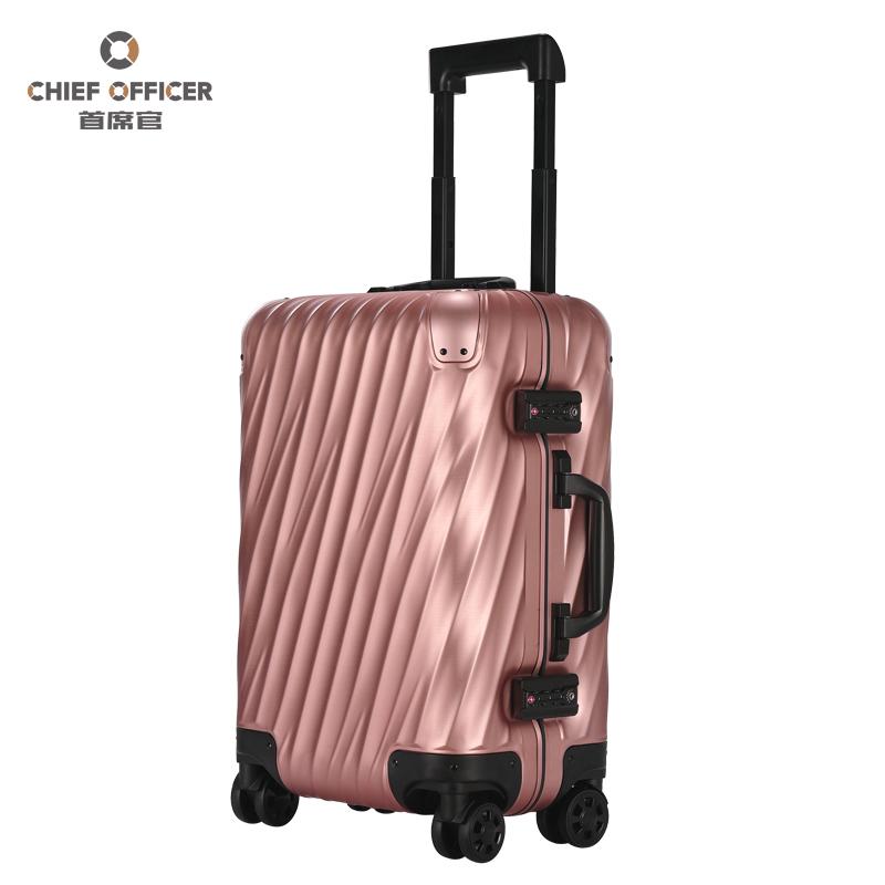 首席官拉杆箱 铝镁合金旅行箱行李箱万向轮登机箱1707玫瑰金20寸